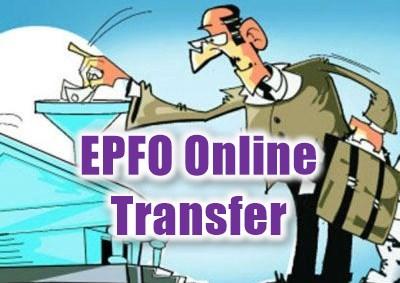 EPFO online transfer